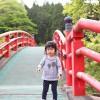 橋をお散歩